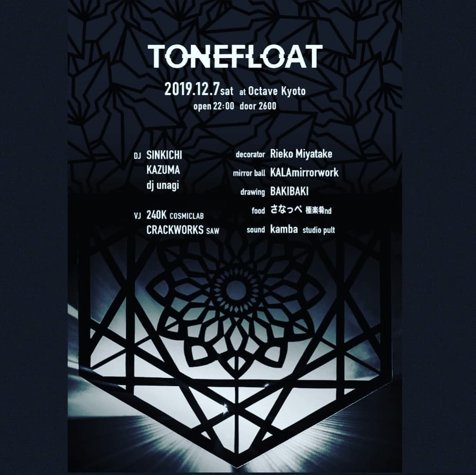 tonefloat20191207